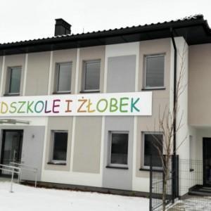 Dziekanów Leśny ul.Kolejowa 222 1